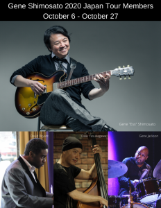 """Gene Ess Shimosato"" Quartet"