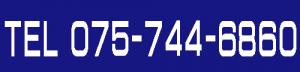 TEL 075-744-6860