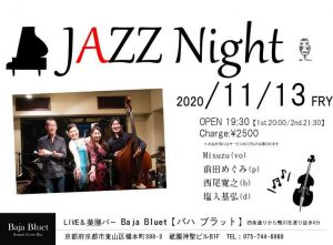 Jazz-night