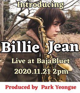 Billie Jean Produed by Park Yeongse
